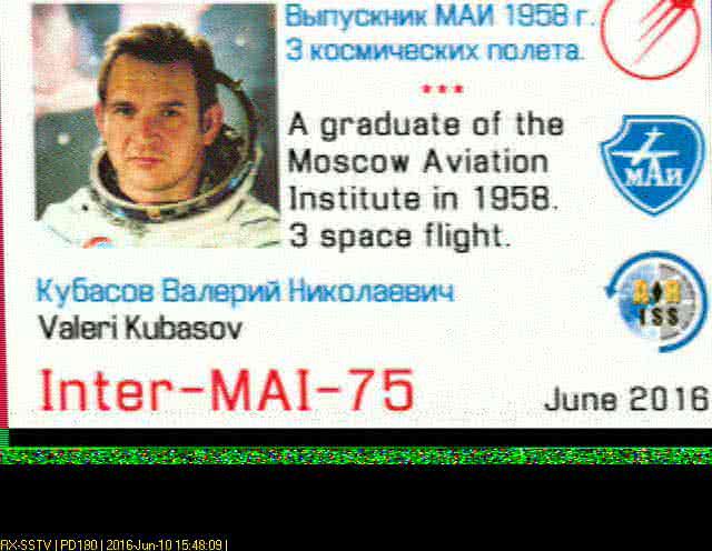 Imagen obtenida de la señal de la ISS en 2016, subida al sitio ISSfanclub.com